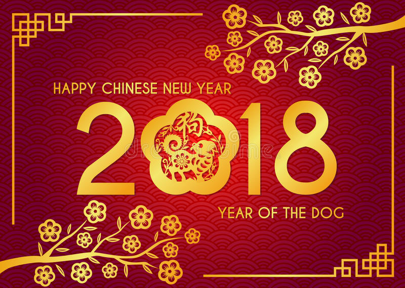 Glückliches chinesisches neues Jahr - Text des Gold 2018 und Hundetierkreis- und -blumenrahmenvektor entwerfen vektor abbildung