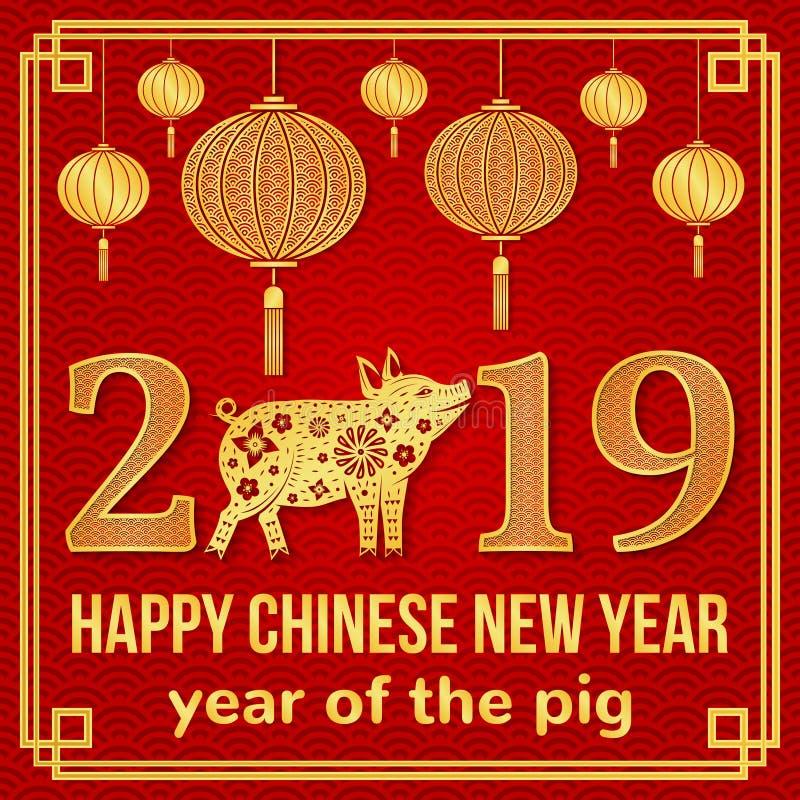 Glückliches Chinesisches Neujahrsfest 2019 vektor abbildung