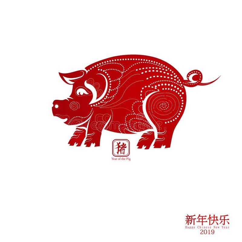 2019 glückliches Chinesisches Neujahrsfest der Schwein-Charaktere bedeuten Vektorde lizenzfreie abbildung