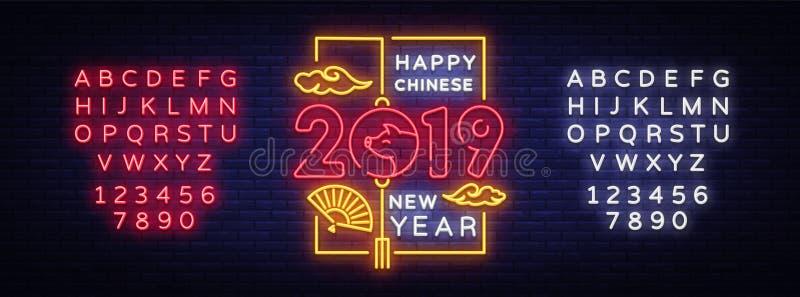 Glückliches Chinesisches Neujahrsfest 2019-jährig von der Schweingrußkarte in der Neonart Design-Schablone des Chinesischen Neuja lizenzfreie abbildung