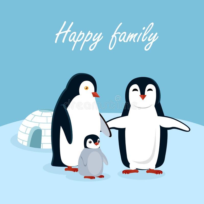 Glückliches Familien-Vektor-Konzept im flachen Design lizenzfreie abbildung