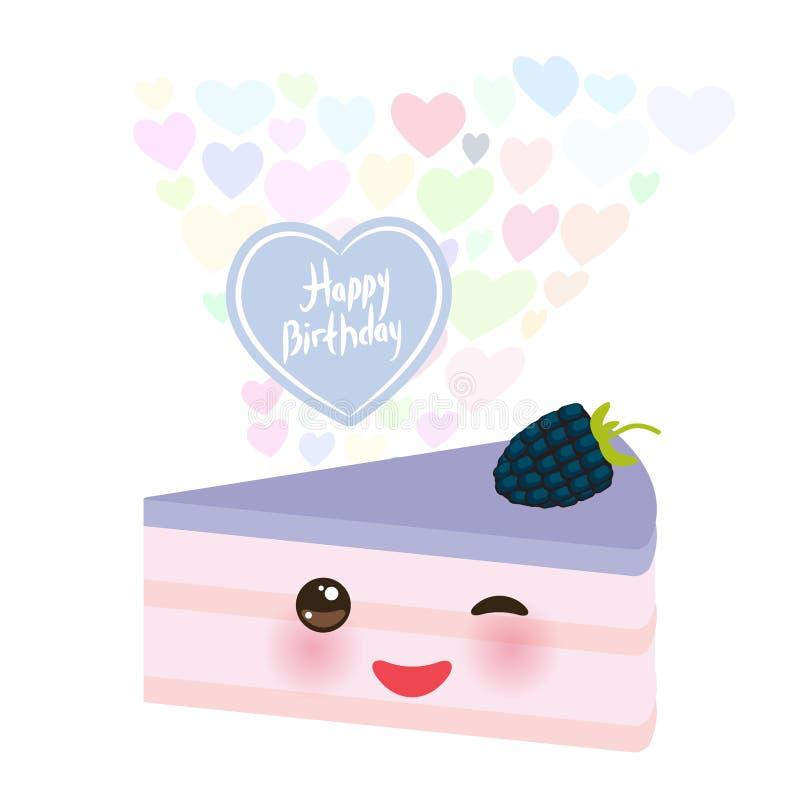 Glückliches Glückwunschkartedesign nettes kawaii Stück des Kuchens, verziert mit frischer Brombeere, purpurrote Sahnezuckerglasur stock abbildung