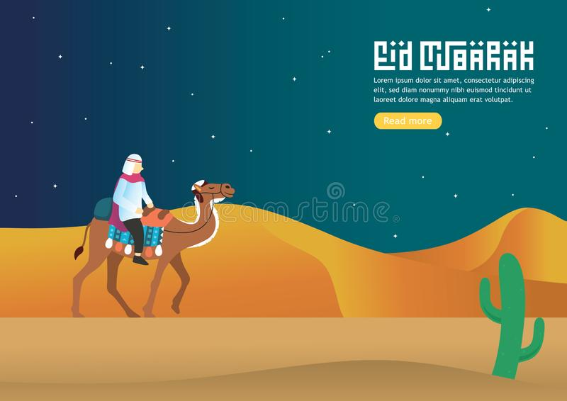 Glückliches Grußkonzept Ramadans Mubarak mit Leutefahrkamelcharakter für Netzlandungs-Seitenschablone, Fahne, Darstellung, stock abbildung