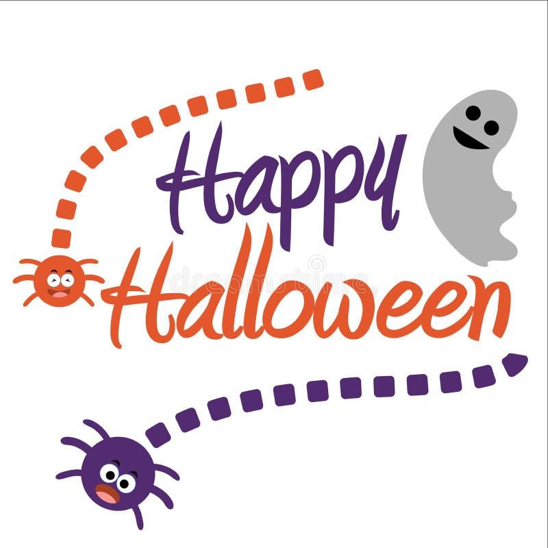 Glückliches Halloween Â-Illustration im Vektorformat lizenzfreie abbildung