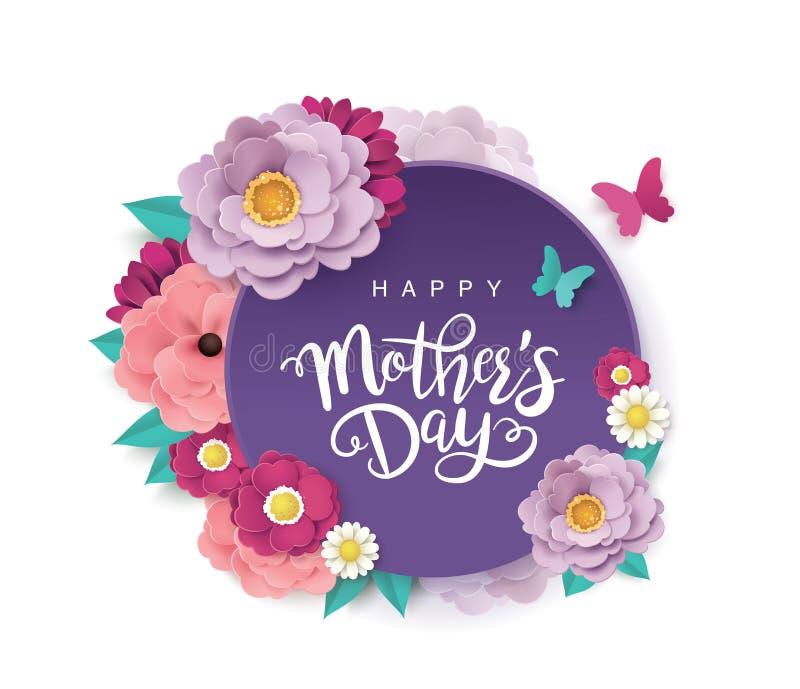 Glückliches Mutter ` s Tagesgrußdesign stock abbildung