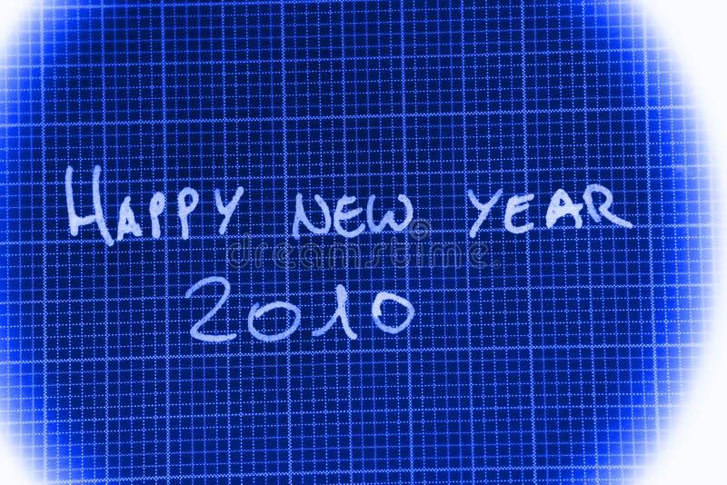 Glückliches Neues Jahr 2010 Lizenzfreie Stockfotografie