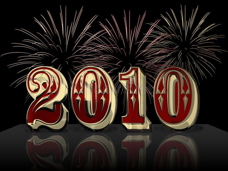 Glückliches neues Jahr 2010 vektor abbildung