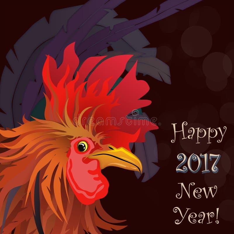 Glückliches 2017 neues Jahr! Hahn lizenzfreies stockbild