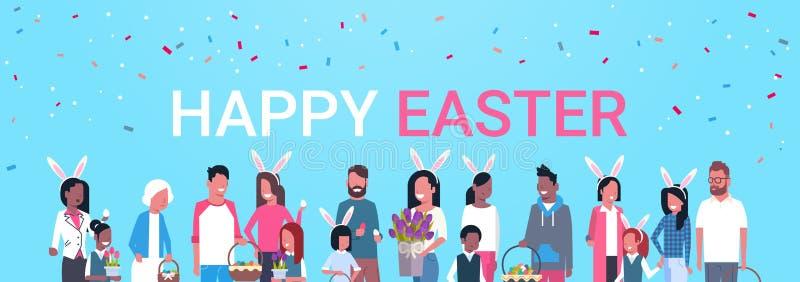 Glückliches Ostern-Plakat mit der Gruppe von Personenen-Familie, die Frühlings-Feiertags-Abnutzung Bunny Ears Horizontal Banner f vektor abbildung