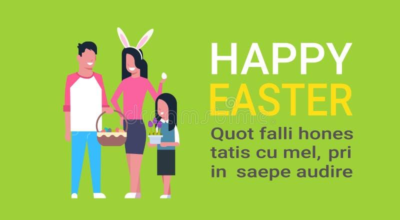 Glückliches Ostern-Plakat mit der jungen Familie, die Frühlings-Feiertags-Abnutzung Bunny Ears And Holding Basket mit Eiern vorbe vektor abbildung