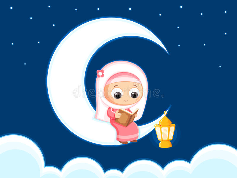 Glückliches Ramadan stock abbildung