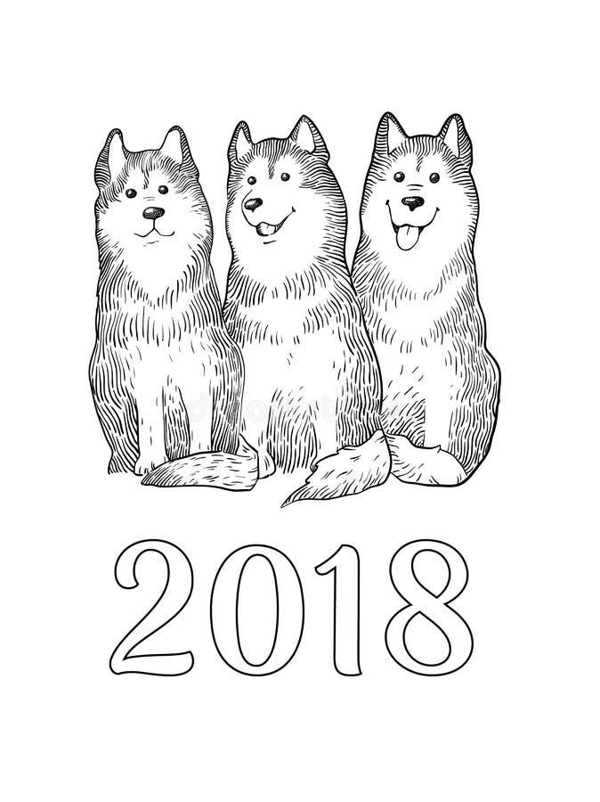 Glückwunschkarte mit drei lustigen heiseren Hunden, Nr. 2018 Symbol des neuen Jahres Gravieren der bunten Handzeichnungsskizze stock abbildung