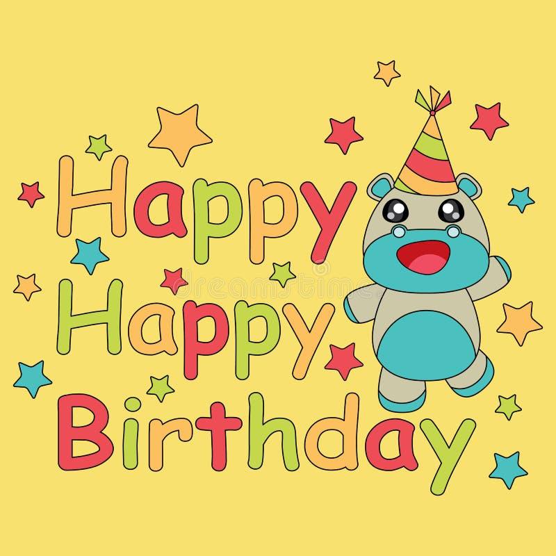 Glückwunschkartevektorkarikatur mit nettem Babyflusspferd und -sternen auf dem gelben Hintergrund passend für Kindergeburtstagspo lizenzfreie abbildung