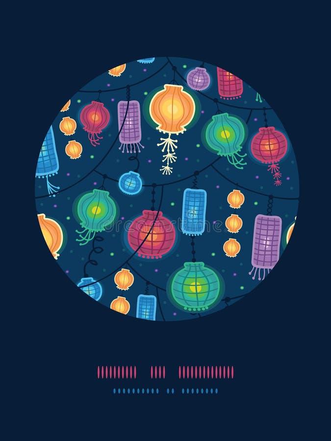 Glühender Laternenkreisdekor-Musterhintergrund vektor abbildung