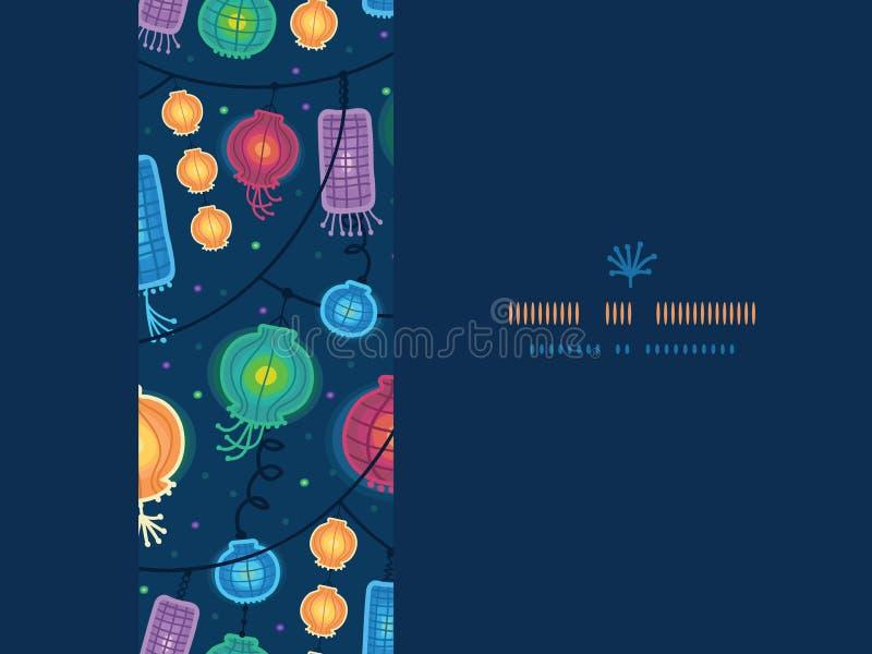 Glühendes horizontales nahtloses Muster der Laternen vektor abbildung