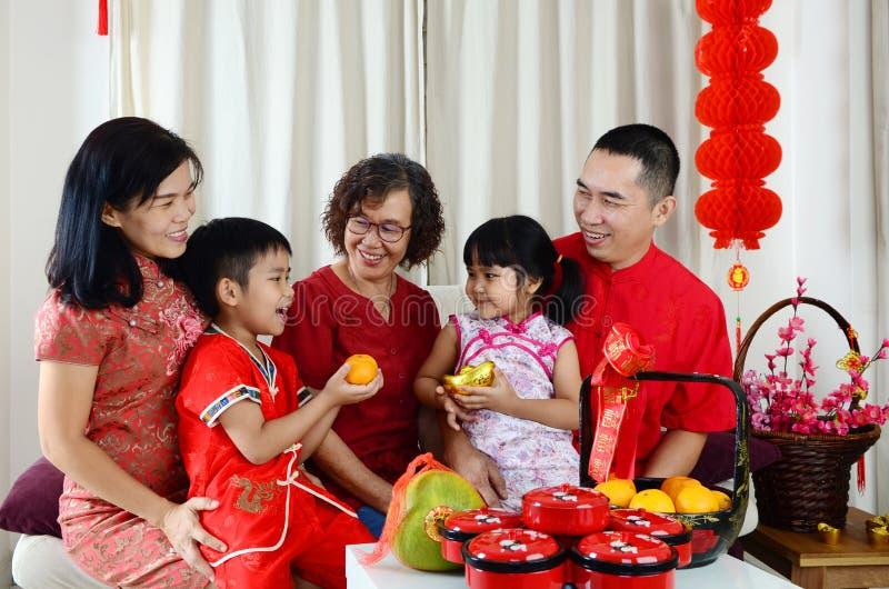 Gl?ckliches chinesisches neues Jahr stockfoto