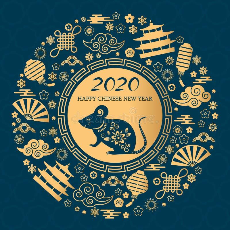 Gl?ckliches chinesisches neues Jahr Die weiße Ratte ist das Symbol von 2020 chinesischem Jahr des neuen Jahres Runder goldener Ve stock abbildung