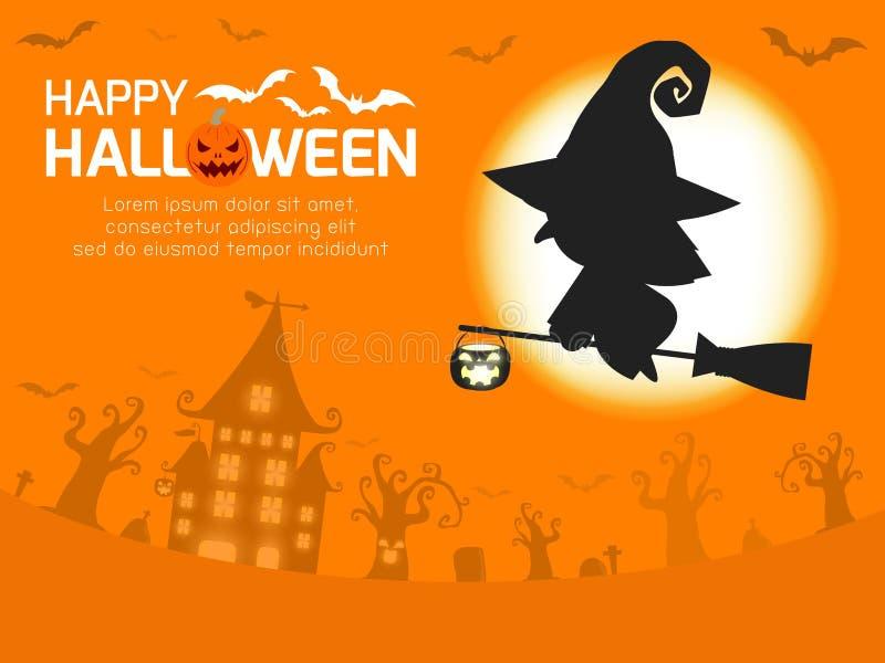 Gl?ckliches Halloween Hexenschattenbild auf dem Mond Schablone f?r bekanntmachende Brosch?re Glückliches Halloween-Parteiplakat u stock abbildung