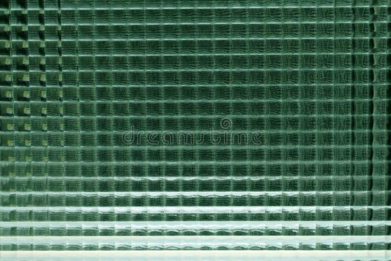 Glace verte illustration stock