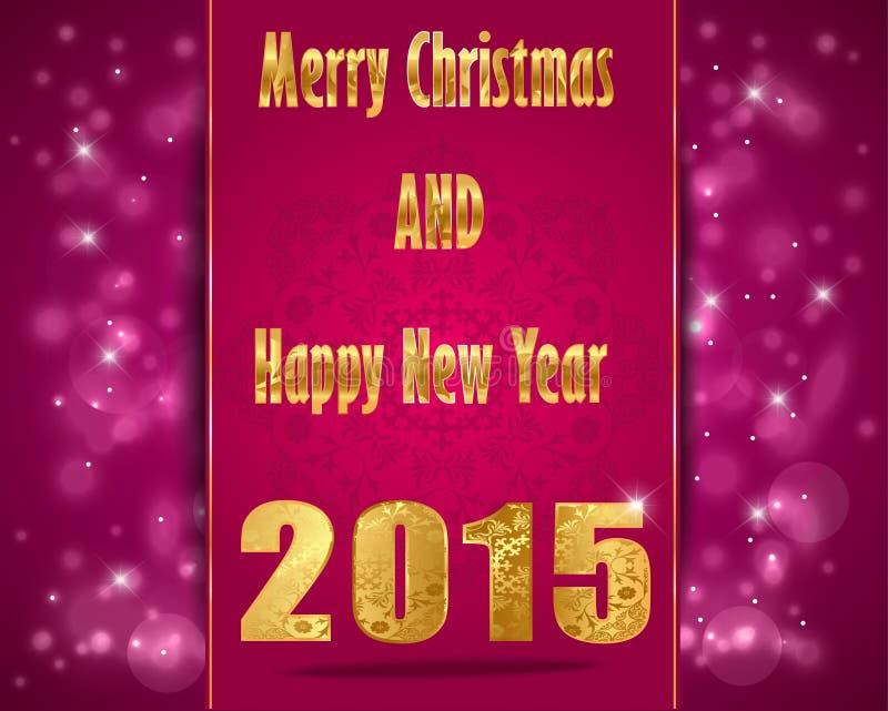 Glad jul, lyckligt nytt år 2015, berömbegreppskort royaltyfri illustrationer