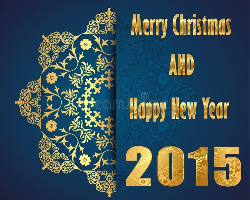 Glad jul, lyckligt nytt år 2015, berömbegreppskort stock illustrationer