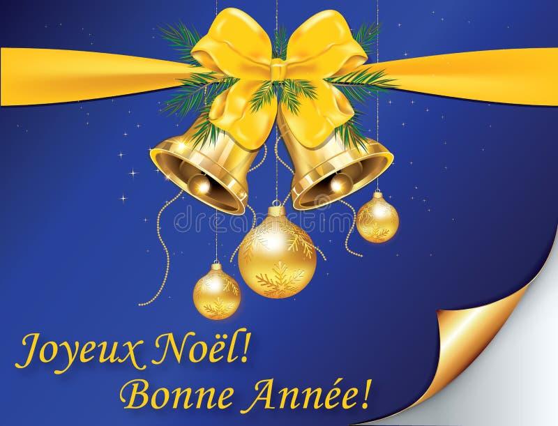 Glad jul! Lyckligt nytt år! - klassiskt franskt hälsa kort med blå bakgrund vektor illustrationer