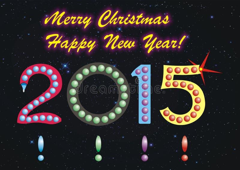 Glad jul och lyckligt nytt år! arkivbild