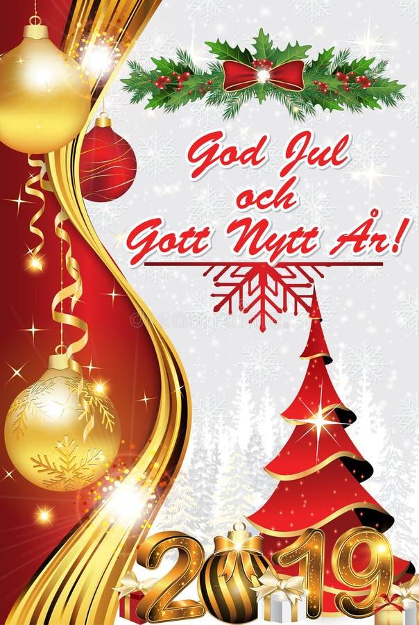 Glad jul och lyckligt nytt år - hälsningkort i svensk royaltyfri illustrationer