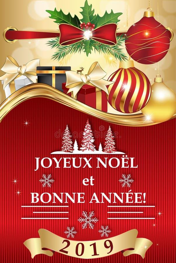 Glad jul och lyckligt nytt år - klassiskt franskt hälsa kort royaltyfri illustrationer