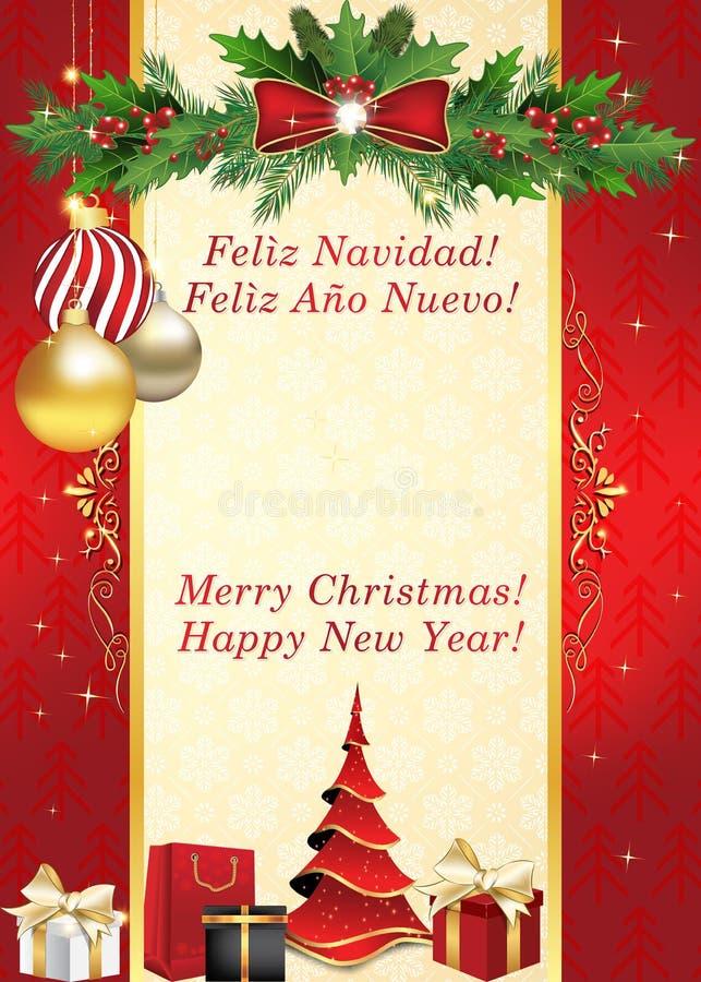 Glad jul och lyckligt nytt år - spanskt hälsningkort vektor illustrationer