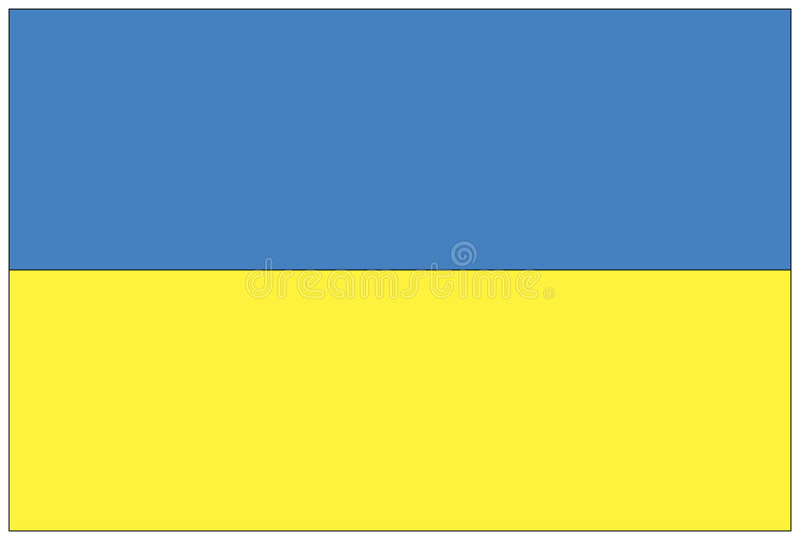 glag Ουκρανία διανυσματική απεικόνιση