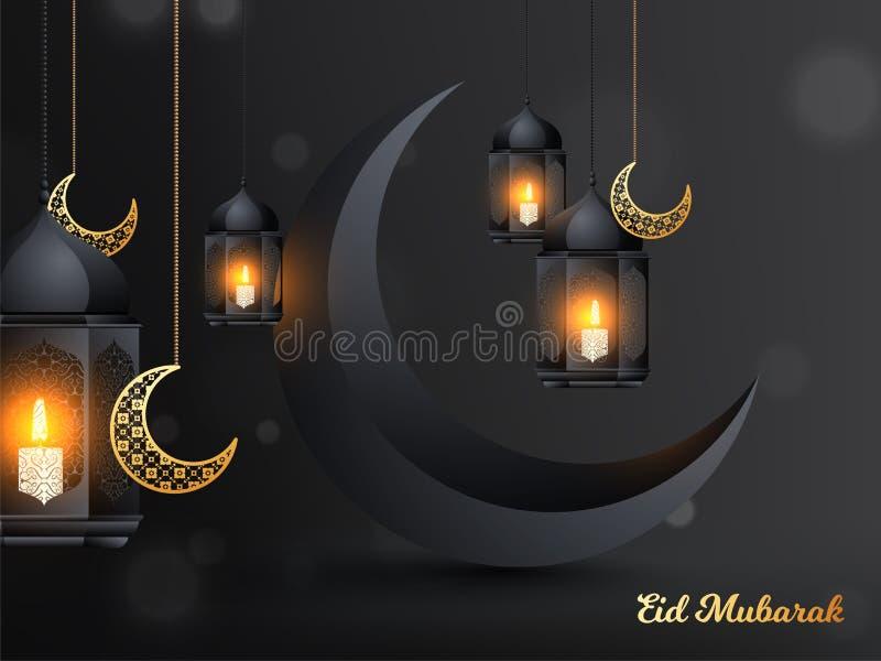 Glansig svart växande måne, begrepp Eid-Ul-Adha stock illustrationer