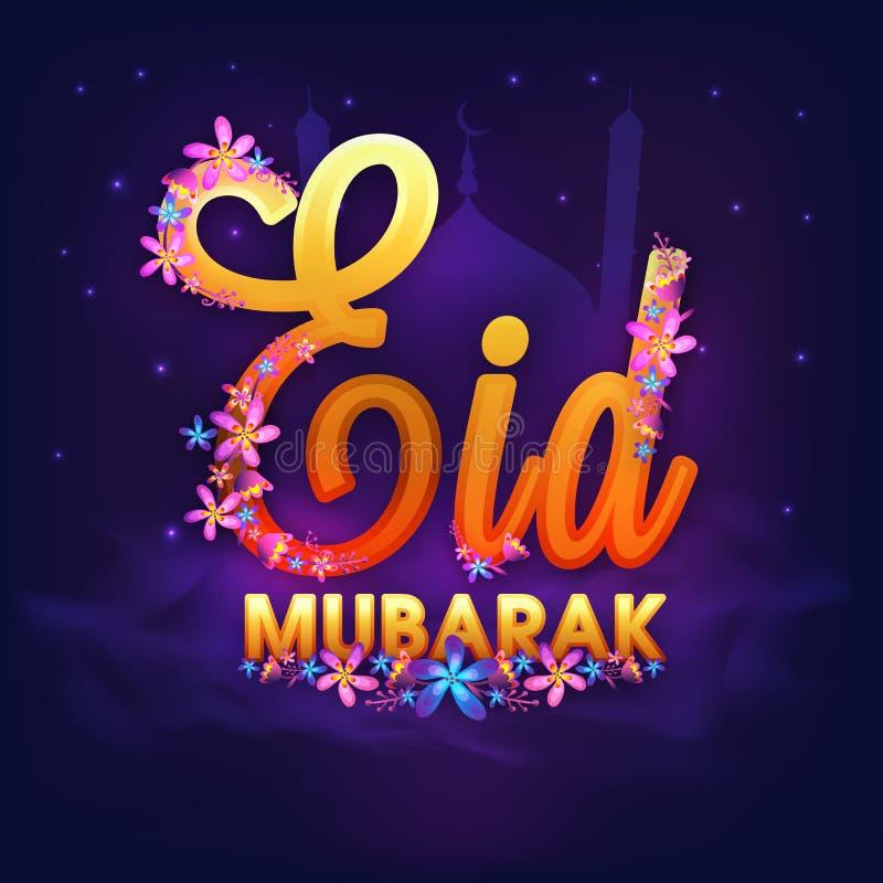 Glansig text för Eid Mubarak beröm royaltyfri illustrationer