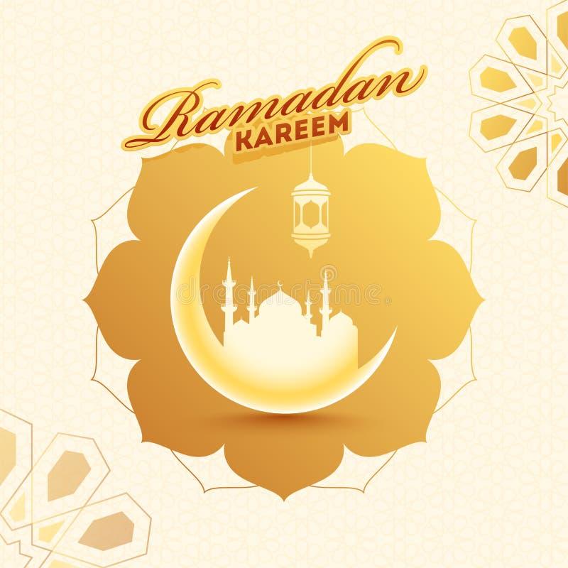 Glansig växande måne med moskén på arabisk modellbakgrund royaltyfri illustrationer