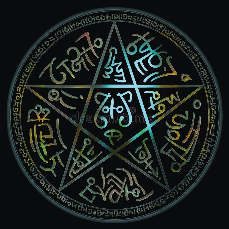 Glanzend Pentagram-embleem vector illustratie