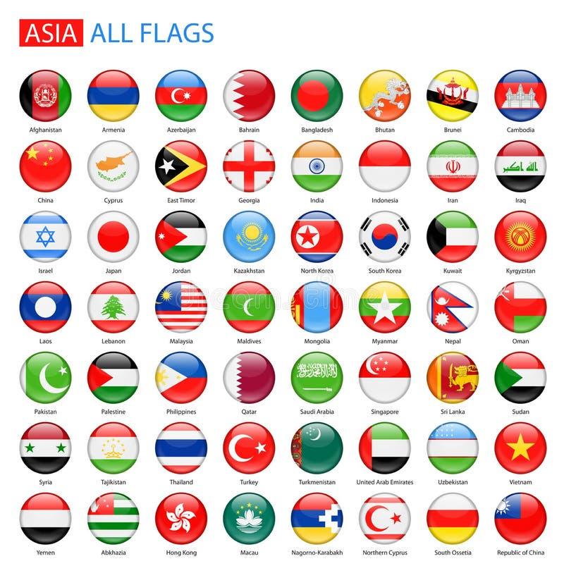 Glanzende Ronde Vlaggen van Azië - Volledige Vectorinzameling vector illustratie