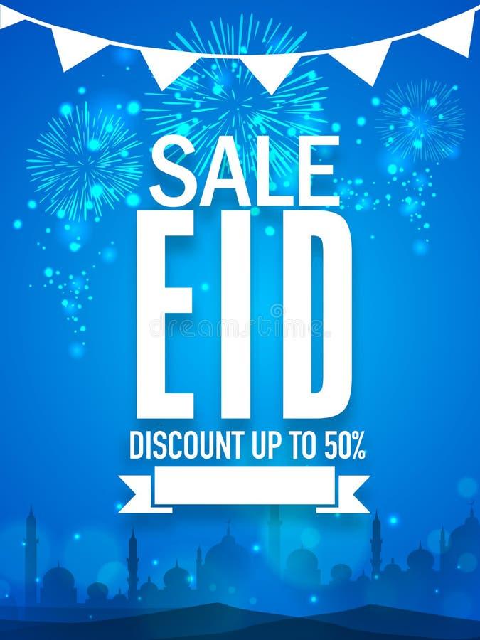 Glanzende verkoopaffiche, banner of vlieger voor Eid-viering vector illustratie