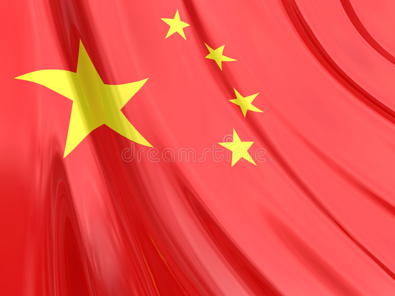 Glanzende Vlag van China royalty-vrije illustratie