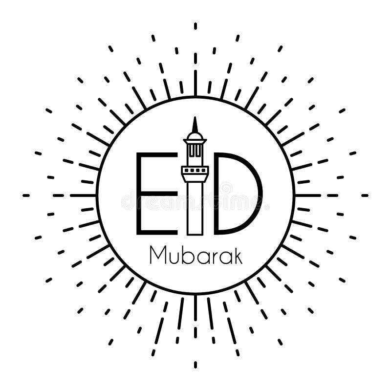Glanzende Zon die met groet Eid Mubarak van letters voorzien vector illustratie
