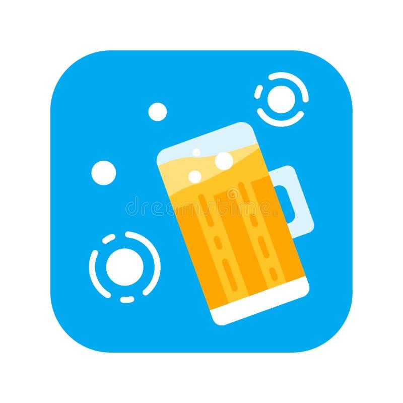 Glas der flachen Ikone des Bieres Farb Oncept  des alkoholischen Getränks Ñ Vektor clipart, Illustration, Schablone vektor abbildung