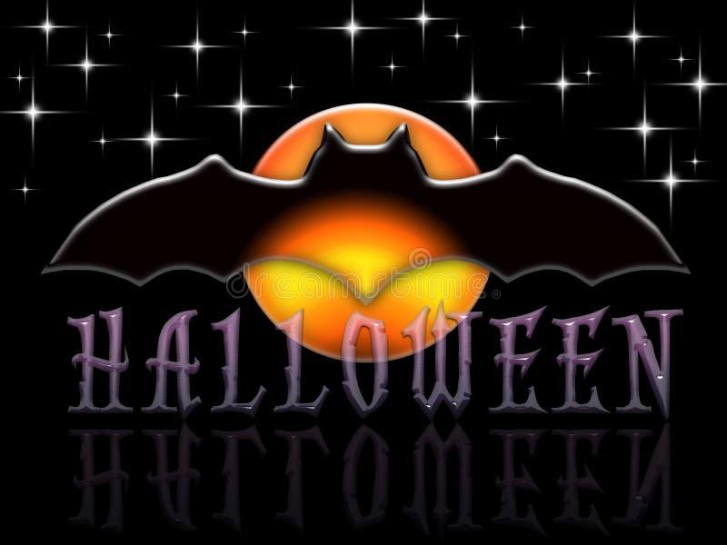 Glazy scuro Halloween royalty illustrazione gratis