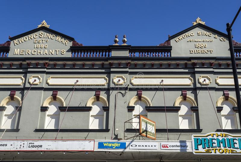 Glen Innes Old Buildings at the Turn of the Century. Detail of the facade of the 1886 late Victorian Italianate style balustrade, pendiment, urn, pinnacles, in stock photos
