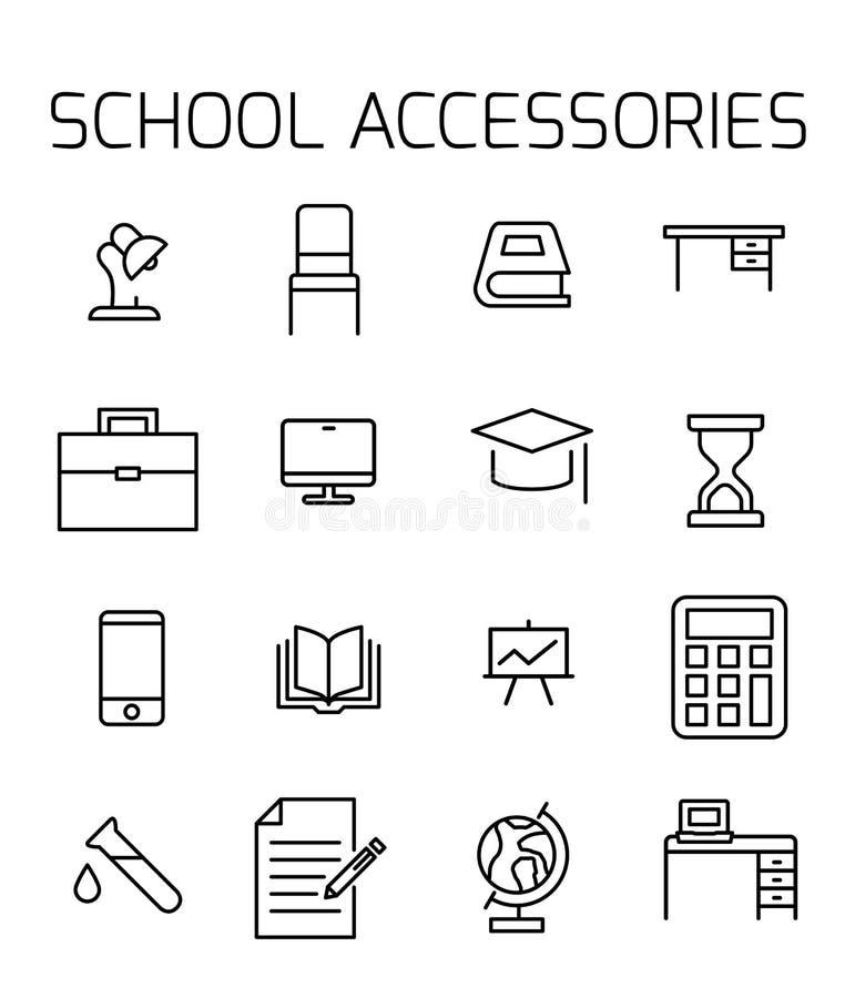 Gli accessori della scuola hanno collegato l'insieme dell'icona di vettore illustrazione vettoriale