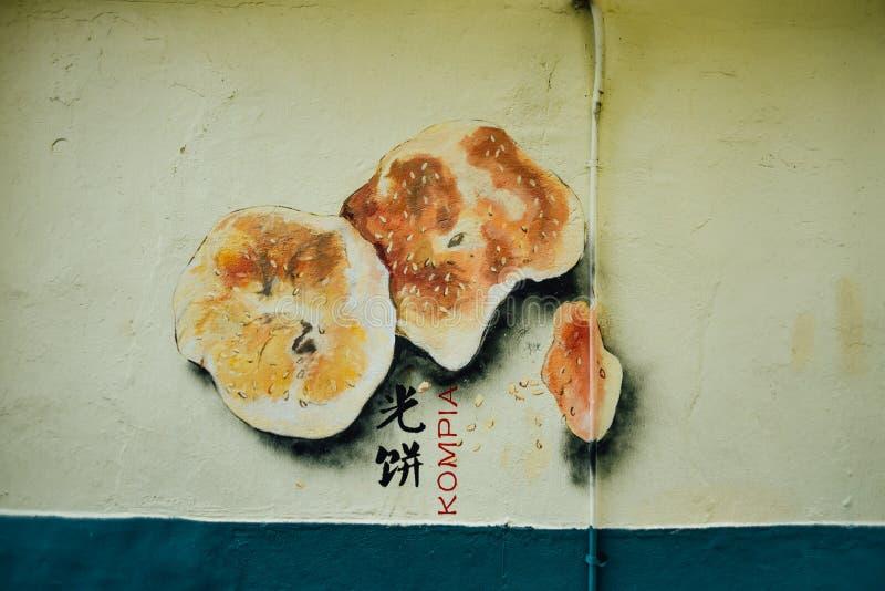 Gli altri graffiti di pasticceria locale a Sibu del centro fotografia stock