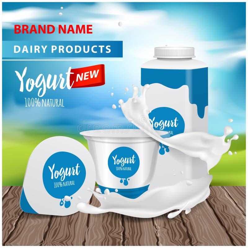 Gli annunci del yogurt, la bottiglia di plastica quadrata ed il vaso rotondo con yogurt illustrazione spruzzano, di vettore 3d pe illustrazione di stock