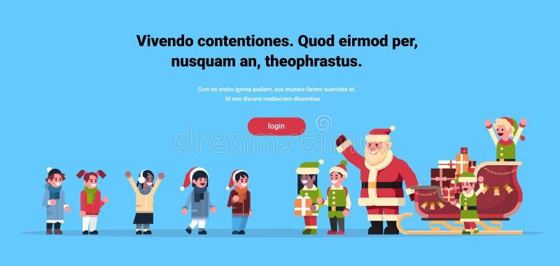Gli elfi del Babbo Natale danno a bambini attuali della corsa della miscela del contenitore di regalo il concetto del nuovo anno  illustrazione di stock