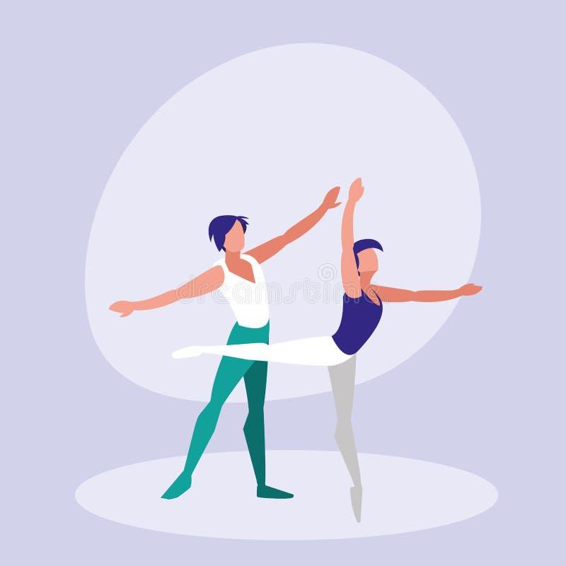 Gli uomini dei ballerini di balletto hanno isolato l'icona royalty illustrazione gratis