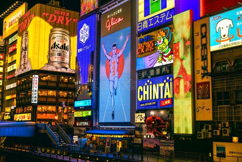 Dotonbori, Namba Osaka area, Osaka, Japan. The Glico Man billboard and other light displays in Dotonbori, Namba Osaka area, Osaka, Japan stock photos