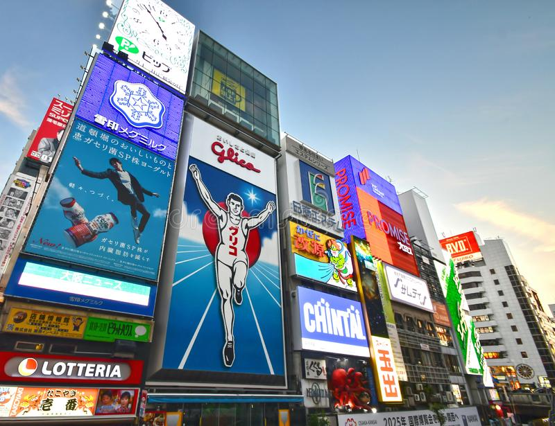 Glico Running Man at Dotonbori, Osaka. The Dotonbori Shopping and Dining District in Osaka is one of Japan`s most famous tourist district. Shown here is the stock photography