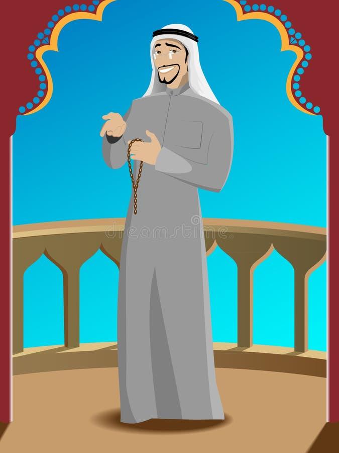 Glimlachende Succesvolle Arabische Mens stock afbeelding